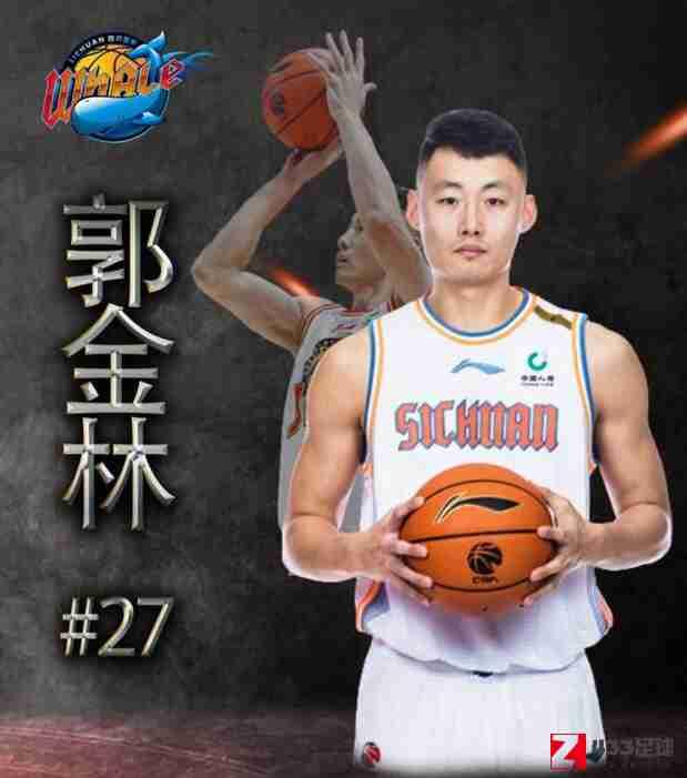 四川金强男篮,四川金强男篮正式签下郭金林,将随队征战新赛季